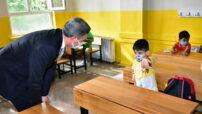 Malatya'da 2020-2021 Eğitim Öğretim Yılı Başladı
